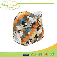 PSF023 Best looking baby adult cloth diaper cover