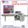 2015 Automatic Gummy Candy Packing Machine,Equipment,Packer/0086-18516303933