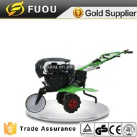 Electric Motorized Garden Weeder