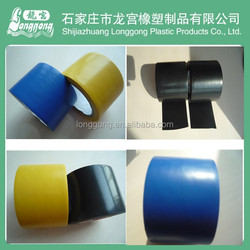 PVC pipe wrap tape,self adhesive pvc material