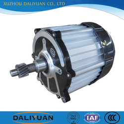 two shaft motor high power dc motor 48V/60V 650W for tricycle