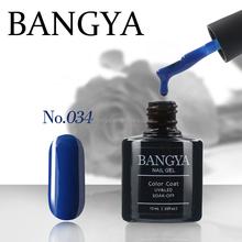 wholesale high quality uv color gel 15ml soak off professional soak off uv gel nail polish uv gel