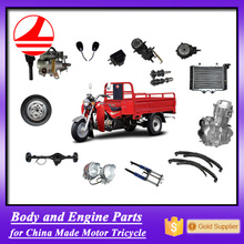 Chongqing Provide Factory body and engine spare parts trike motorcycle