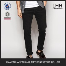 Straight leisure hot sale pants