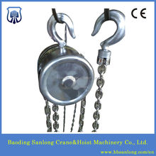 316 Stainless steel manual hoist / stainless steel chain block