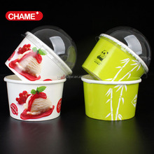 200ML wholesale disposable paper bowls for ice cream with paper lid