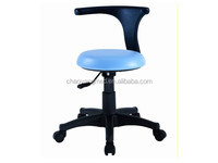used for doctor stainless steel operation stool CY-H824