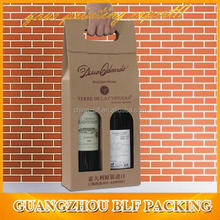 (BLF-PBO372) one color printing kraft paper wine glass display box