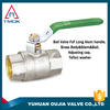 TMOK 1/2'' inch dn15 stainless steel handle brass ball valve with high quality in OUJIA VALVE FACTORY