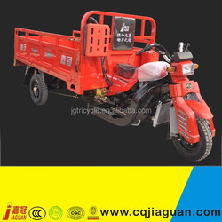Petrol three wheel motorcycle with Zongshen/Loncin engine