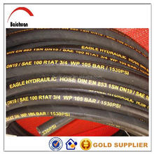 high pressure hydraulic rubber hose SEA 100 R1AT/ R2AT