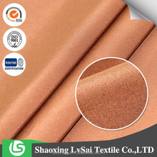 2015 HOT Modal plain Fabric