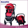 Europe standard baby stroller en1888 approved 3 in 1 baby carriage