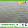 Good quality dot style pp spunbond nonwoven interlining fabric