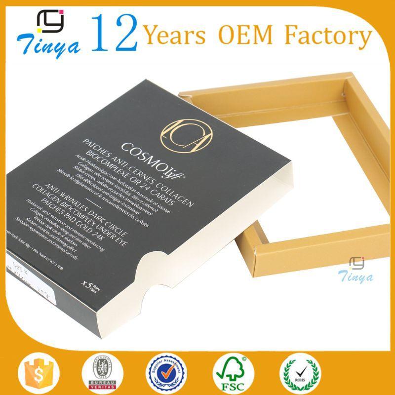 paper box485-4