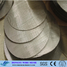 0.025mm wire 500 stainless steel mesh sieve micron