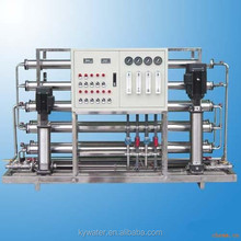 USA DOW Membranes water purifying machine 5000LPH with water pumping machine with price