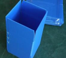 Custom Printed PP Plastic Small Product Corrugated Shipping Boxes
