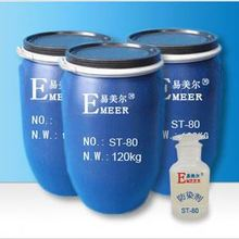 Professional OEM/ODM Factory Supply Good Quality textile chemical industry for sale