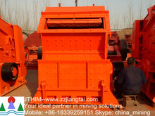 road construction equipment, Primary impact crusher,stone crusher machine