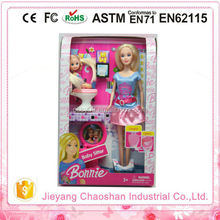 2015 New Products Elegant Baby Toy 11.5 inch Doll Manufacturer China