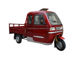 three wheel motor tricycle Manufacturer