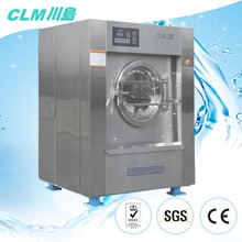 50kg automatic washer extractor