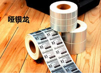 Fashion best sell peel off wholesale paper sticker label