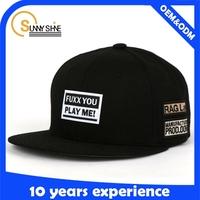 High quality 100% cotton Custom fabric snapback hats wholesale
