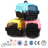 [Grace Pet] Airline Approved Plastic Dog Kennel