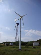 Small Portable Wind Turbine Generator