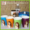New Cute Paper Cup for Coffee, Decorative Paper Cups, Different Types of Paper Cups