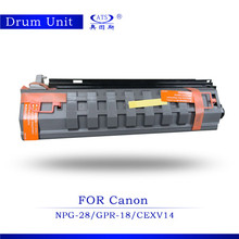 copier part developer drum unit NPG-28 GPR-18 CEXV14 compatiable for Canon ir2016 ir2116 ir2020 ir2420 photocopy machine