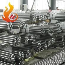 ss400 s45c steel/s45c steel properties/s45c carbon steel specification