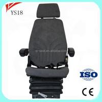 VT200 - 2 ton light cargo truck parts flat suspension seat for excavator tractor
