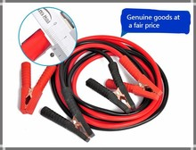 Over 10 years experience Emergency mobile power pack battery jump starter