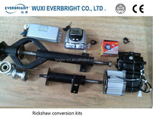 electric auto rickshaw spare parts,electric tricycle kit,electric tricycle spare parts made in china
