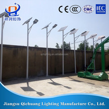 Fashionable Design and Nice looking Solar led street light