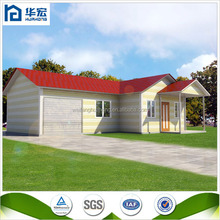 beautiful durable prefabricated building
