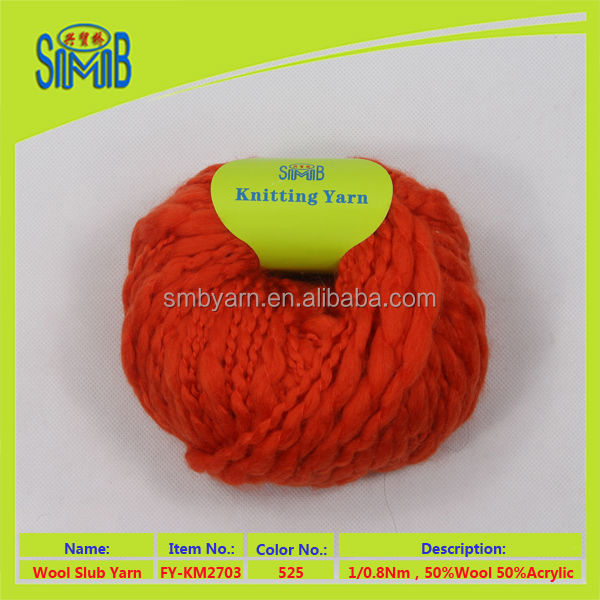 yarn maker wholesale acrylic wool high bulky slub yarn for