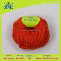 yarn maker wholesale acrylic wool high bulky slub yarn for hand knitting