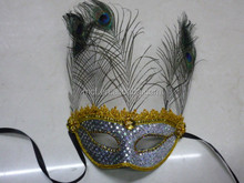 Party beautiful carnival feather mask for party decoration MSK176