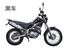 150cc china motorcycle racing cheap motorcycle MH250GY-DT