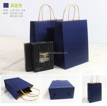 customized logo design paper shopping gift bag