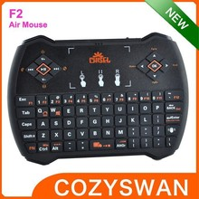 air mouse wireless mini keyboard with touchpad F2
