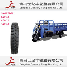 china BIS certification 5.00-12 bajaj three wheeler pric tuk tuk for sale motorcycle tyre