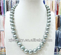 Professional custom and wholesale 10mm rainbow gray south sea shell pearl necklace