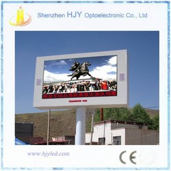 hd advertising p16 outdoor solar power advertising display