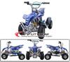 Kids Mini ATV Cars, ATV Mini Moto, Quad