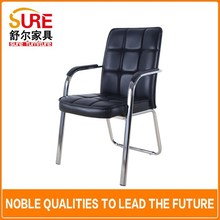 High Back PU Backrest And Seat Stainless Steel Chair For Staff